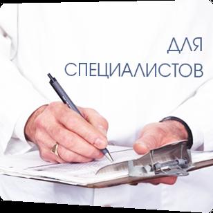 Система имплантационная crm vurdex контроль версий битрикс